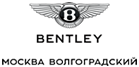 Avilon Bentley